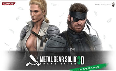 Изображение Metal Gear Solid: Snake Eater 3D перенесен на следующий год