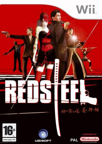 Фотография Red Steel (cover)