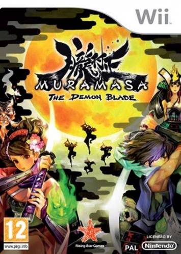 Фотография Muramasa: The Demon Blade (cover)